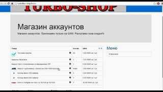 Хороший интернет магазин(Ссылка на магазин http://turboliker-shop.hol.es/ Реклама 15 руб Мой скайп (Armenka) Отвечу всем скайп alex manerhd вот он (alex 05060606), 2015-05-23T07:48:24.000Z)