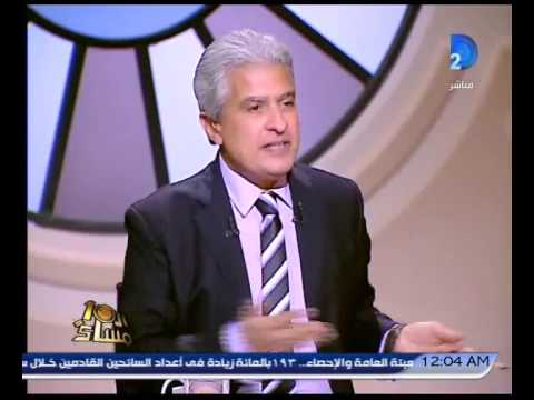 برنامج العاشرة مساء|مع وائل الإبراشى حلقة 23-11-2014