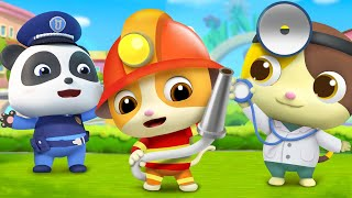 Jobs and Career Song | Firefighter Song, Police Cartoon | BabyBus Nursery Rhymes & Kids Songs
