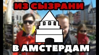 видео Достопримечательности Копенгагена