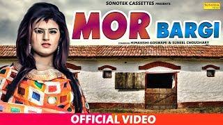 Mor Bargi | Himansi Goswami, Suneel Choudhary | Latest Haryanvi Songs Haryanavi 2019 | Sonotek