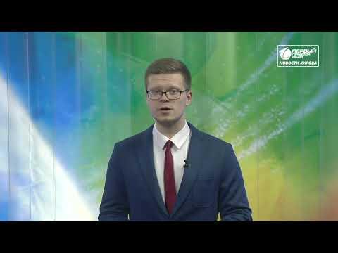Свалка медицинских отходов на набережной  Новости Кирова  20 05 2020