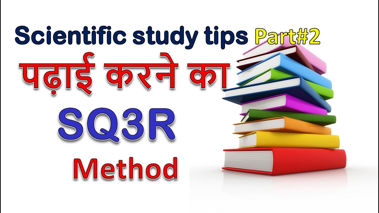 sq3r 1 5 1 how is each step of the sq3r made to stand out 2 under what headings are the questions about each step listed 3 on what page are the overall objectives listed.