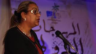 الشاعرة فردوس مامي - تونس    Ferdaous mami TUNISIA