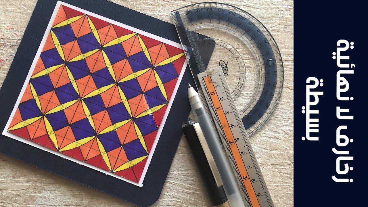 رسم زخرفة بسيطة وسهلة Zentangle Art Art Zentangle