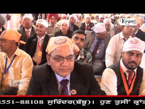 Part - 15 || Begampure diyan Rounka 2017 || Kanshi Banaras ||