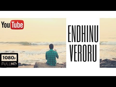 Enthinu Veroru Sooryodayam Cover | Vocal And Piano Sessions | Ganesh Bharadwaj Ft. Felix George