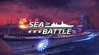 بحر من معركة (قبل Tangram التفاعلية B. V.) IOS اللعب فيديو (HD)