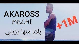 AKAROSS - MECHI | ماشي #Free SAMARA (Official Music Video)
