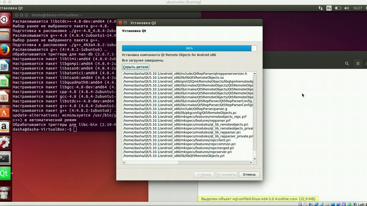 SQLite: шифрование базы данных в Qt — Национальная библиотека им  Н