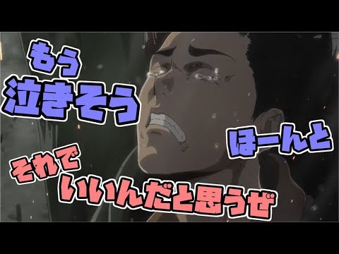【進撃の巨人 3期】梶くんはパート2の収録が憂鬱で仕方ないようです。[文字起こし]