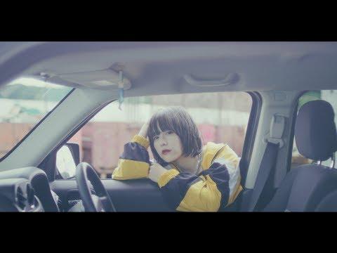 みゆな - グルグル【Official Music Video】