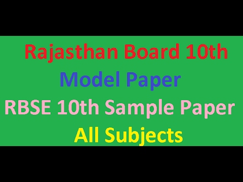 Rajasthan Board Th Model Paper   Rbse All Subjects Sample