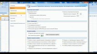 Конвертируем XLS в XML в MS-Office 2003 и 2007