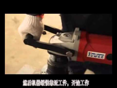 portable sheet and plate beveling machine