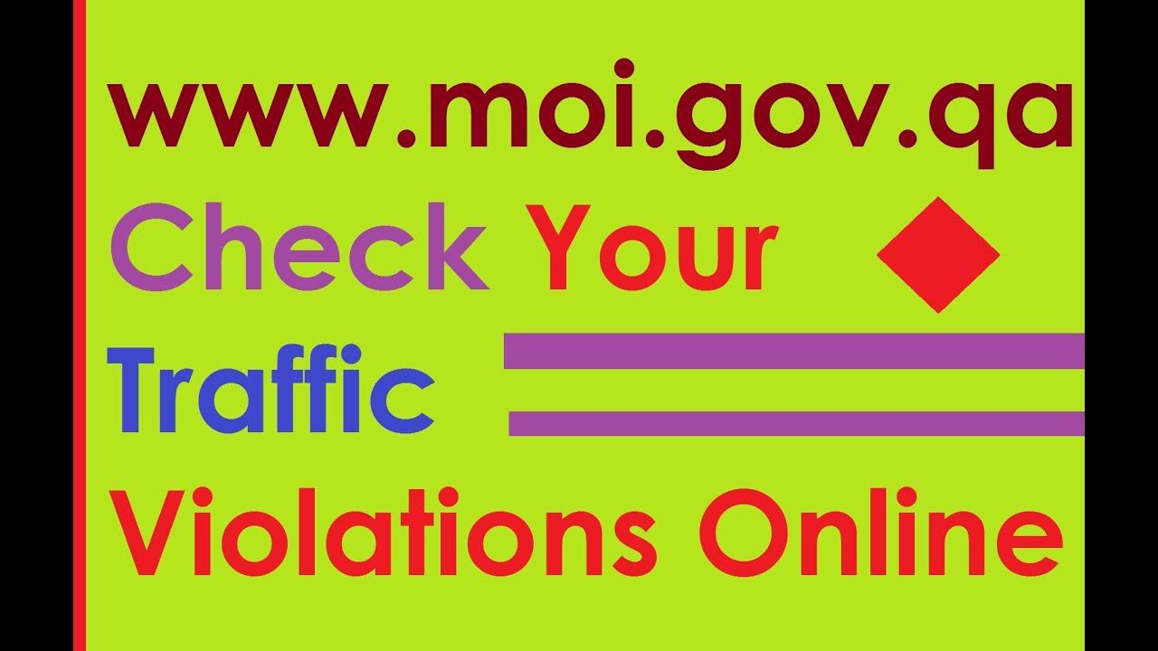 moi gov qa Check Traffic Violation Fines