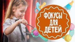 видео Безопасные игрушки для сына учимся мастерить своими руками. Как сделать нож из бумаги?
