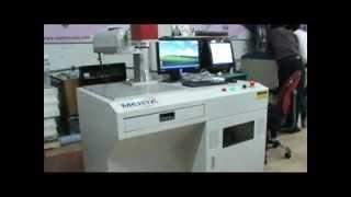 Fiber Laser Marking Machine - Etan Series