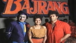 Muhurat Of Bajrang | Unreleased Film | Sunny Deol | Flashback Video