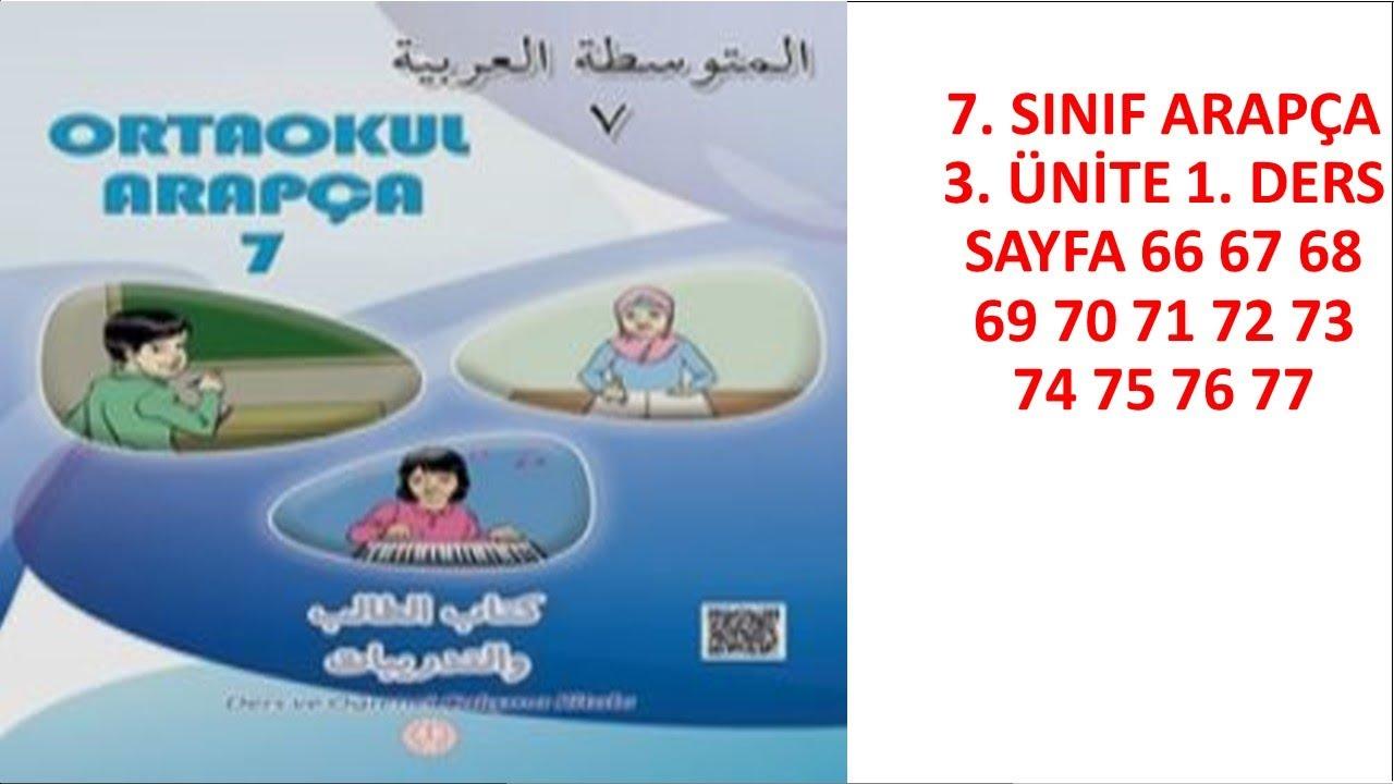 7 Sinif Arapça Ders Ve çalişma Kitabi 3 ünite 1 Ders Sayfa 66 67
