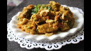 রুই মাছের শাহজাদা কারী রেসিপি\Delicious Bengali Fish Curry Recipe.