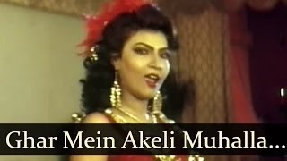 Antim Nyay | Ghar Mein Akeli Muhalla Naya Uspe Aadhi Raat Bijlee Ka | Dilraj Kau …