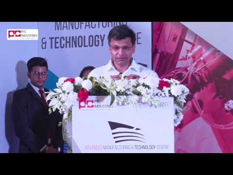Inauguration of the Advanced Manufacturing & Technology Centre
