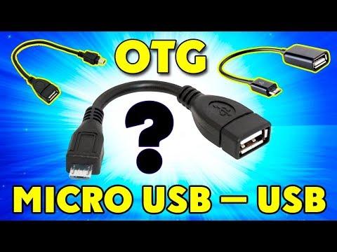 Кабель-переходник USB OTG