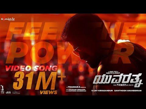 Feel the Power   Video Song (Kannada) -Yuvarathnaa   Puneeth Rajkumar   Hombale Films