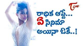 radhika apte paired with rajinikanth in kabali movie
