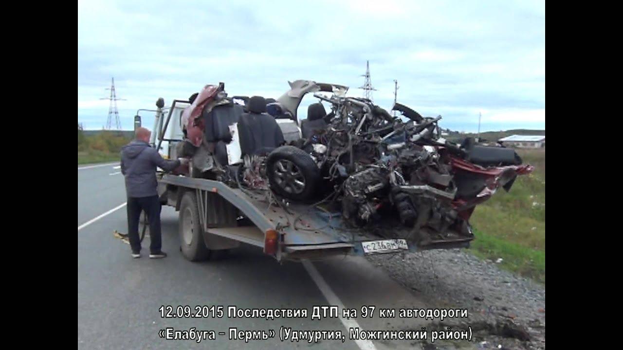 авария на трассе 11.09. вольво