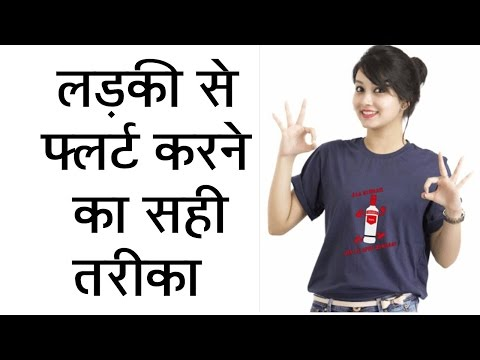 How to talk to girls on whatsapp in hindi from YouTube · Duration:  4 minutes 47 seconds