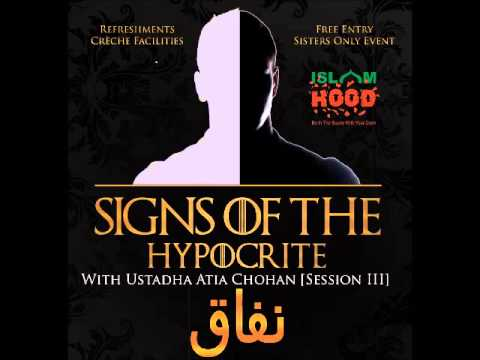 Ustadha Atia Chohan | Signs Of The Hypocrite | Hypocrisy & Liars In The Qur'an | Session 3