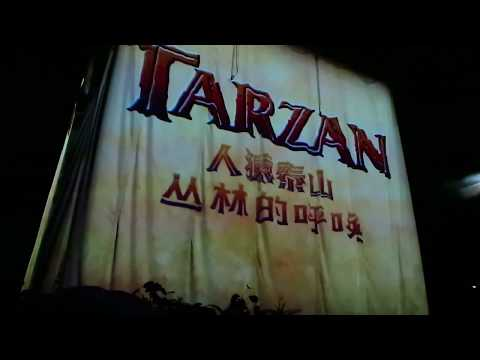 Tarzan: Call of the Jungle - Live Stage Show at Shanghai Disneyland Resort