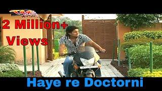 Hai Re Doctorni Original Song In HD I Watch Super Hit Haryanvi Songs Full Video I