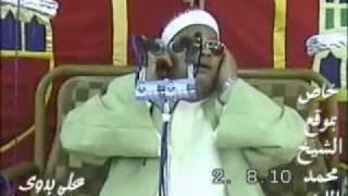 سورة النمل 02.08.10_الشيخ سمير عنتر مسلم