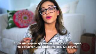 Be Who You Want To Be | Bethany Mota | russian subtitles