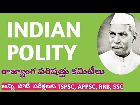 INDIAN POLITY PART-1. INDIAN POLITY ONLINE CLASSES FOR APPSC,TSPSC,RRB,SSC