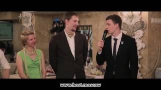 Ведущий на свадьбу Москва Артём Зеленков