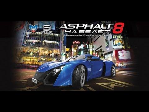 Asphalt 8: Airborne PC ( на ПК игра)