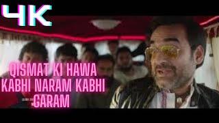Qismat Ki Hawa Kabhi Naram   OoH beta Jii   LUDO Movie   short clip   video song