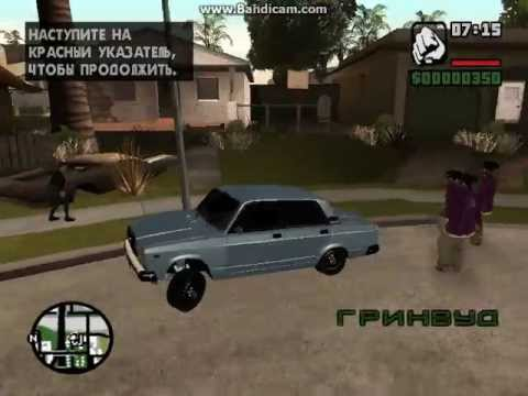 Gta san andreas baku avtosh download