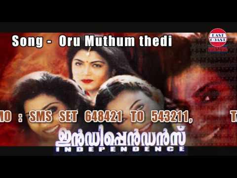 Independence | Oru Muthum Thedi  | M.G.Sreekumar,Mano,Sujatha