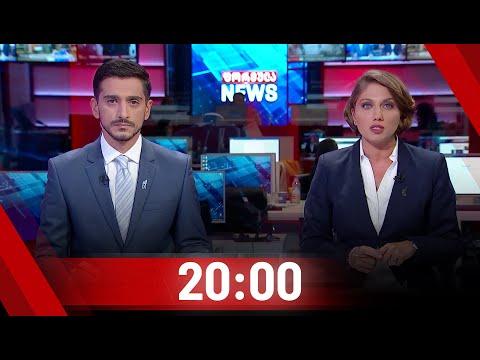 Formula news - October 1, 2020