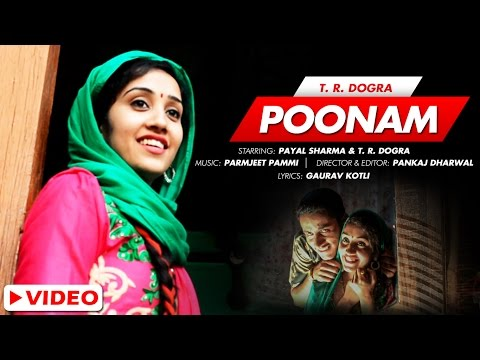 SMS NIRSU I Poonam Full Himachali Romantic Song | TR Dogra ft Dr. Gaurav Thakur, Payal Sharma