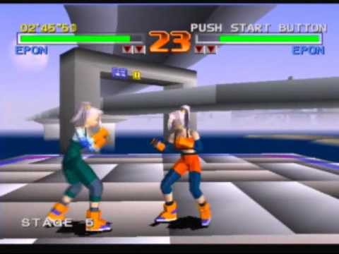 Tobal No. 1 Game Sample - Playstation