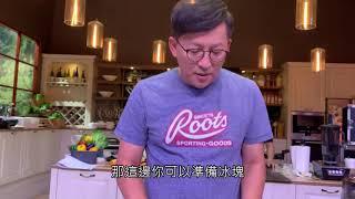 詹姆士 [ 堅果辣沾麵 ] 涼拌吃法