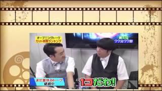 バナナ塾 バナナ塾 最終回 9月30日 140930 内容:DVD発売&最終回記念・...