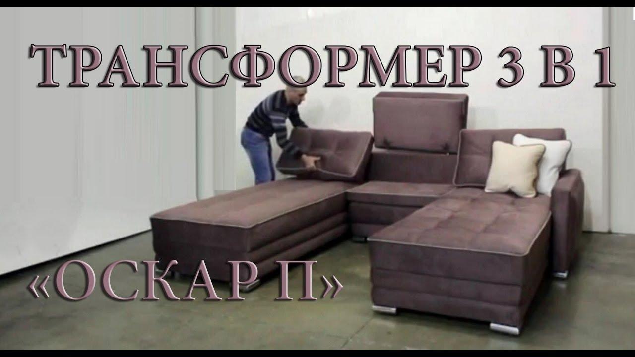 Угловой диван выполнен в дизайне современная классика. Универсальная и практичная модель создана на основе блока независимых пружин. Имеется место для хранения белья.