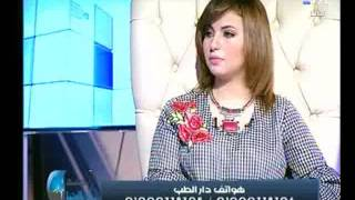 برنامج صحتك بالدنيا | مع شيرين سيف النصر ود.مصطفي أمين حول تأخر الإنجاب للرجال-22-7-2017